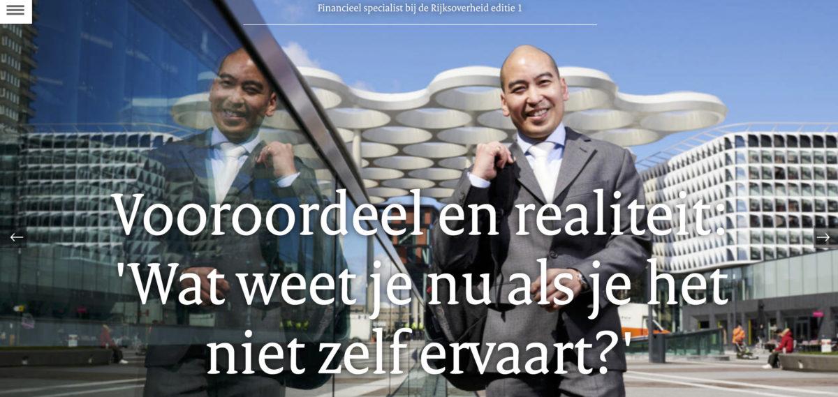 foto van man bij Centraal Station Utrecht